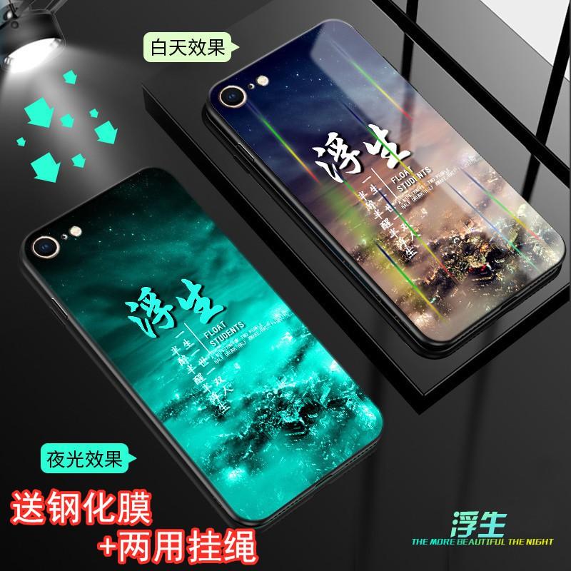 ốp lưng phát quang độc đáo cho iphone 6 6s 7 8 7p 8p x xs xr xsmax - 22388783 , 2734572471 , 322_2734572471 , 126800 , op-lung-phat-quang-doc-dao-cho-iphone-6-6s-7-8-7p-8p-x-xs-xr-xsmax-322_2734572471 , shopee.vn , ốp lưng phát quang độc đáo cho iphone 6 6s 7 8 7p 8p x xs xr xsmax