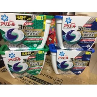Thùng viên giặt 6 hộp hương hoa gelball mẫu 3D mới - 2706687 , 1239021987 , 322_1239021987 , 470000 , Thung-vien-giat-6-hop-huong-hoa-gelball-mau-3D-moi-322_1239021987 , shopee.vn , Thùng viên giặt 6 hộp hương hoa gelball mẫu 3D mới