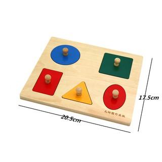 Bảng hình học có núm cầm Giáo cụ montessori