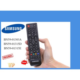 Remote Điều Khiển TV LED, Internet TV, Smart TV SAMSUNG BN59-01303A LOẠI TỐT
