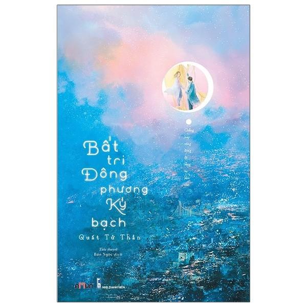 Sách - Bất Tri Đông Phương Ký Bạch - Chẳng Hay Vầng Đông Đã Sáng Tự Khi Nào - Quất Tử Thần
