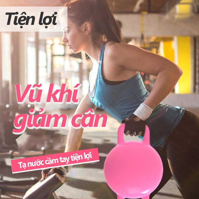 Tạ tay tạ tập gym tạ tập yoga hình tròn tạ nước đổ nước vào tùy chỉnh trọng lượng tạ nam tạ nữ hai màu hồng và xanh lam