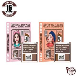 Bột Tán Chân Mày Hai Màu Đa Năng 16Brand Brow Magazine 3.6g thumbnail