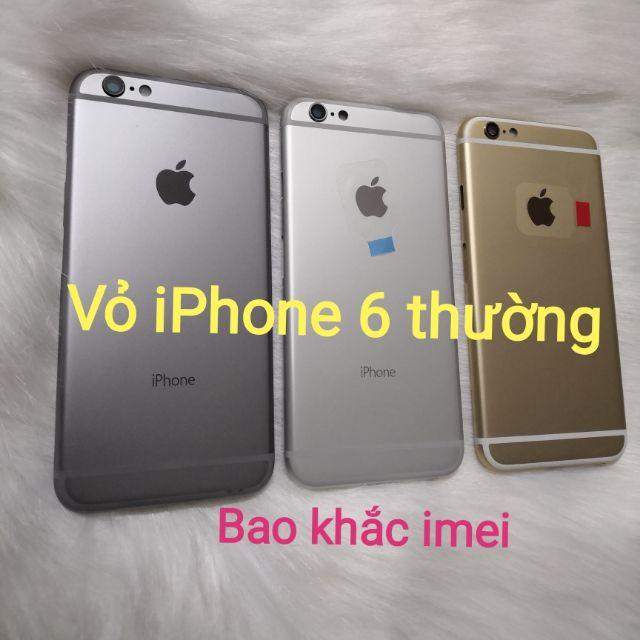 Vỏ iPhone 6 - 6G - Vỏ thay iPhone 6 thường