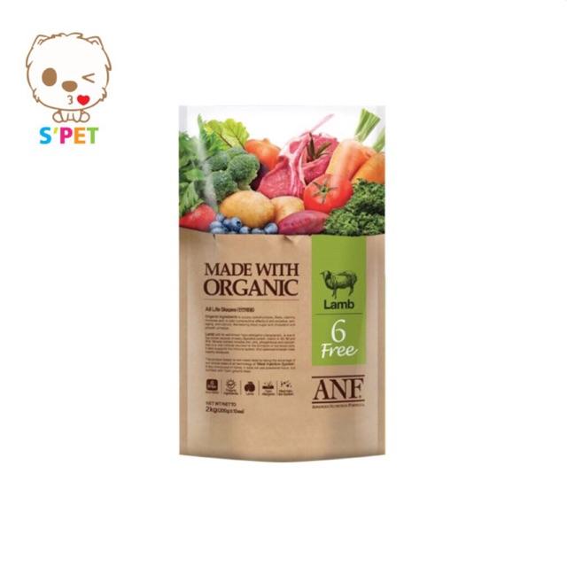Thức ăn ANF vị cừu cho chó