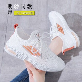 Giày Thể Thao Nữ Giày Lưới2021Mùa Hè Mới Lưới Thoáng Khí Trắng Hoang Dã Sinh Viên Phẳng Mềm Giày Chạy Bộ thumbnail