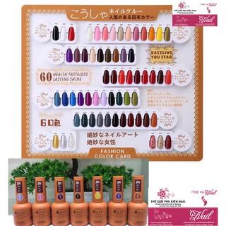 Sơn Gel Nhật Hana Nail 60 màu sắc đẹp tự nhiên - Chất Sơn dẻo mịn, Lên màu Chuẩn - Lẻ 1 Chai 15ml thumbnail