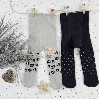 Sét 2 đôi quần tất màu xám và đen NEXT thumbnail