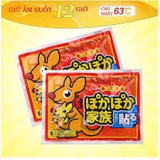Bộ 10 miếng dán giữ nhiệt cơ thể con chuột túi thumbnail