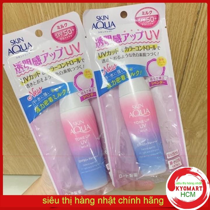 Kem chống nắng Sunplay Skin Aqua Tone Up UV [Hàng Nhật Nội Địa]