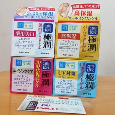 ( Đủ màu ) Kem dưỡng da Hada Labo Koi-Gokujyun 5 in 1 Whitening/ 3D/Moisturizing Perfect Gel 100g