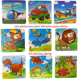 Tranh Ghép Hình 16 Mảnh Dành Cho Bé ( Bao Gồm 100 Mẫu ) thumbnail