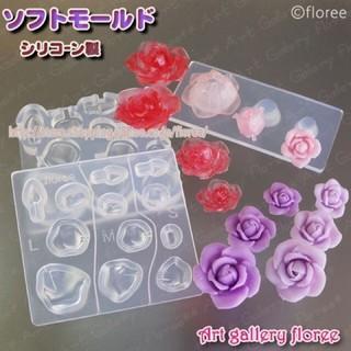 set Khuôn Silicol nail tạo hình hoa hồng bột 3D đắp móng