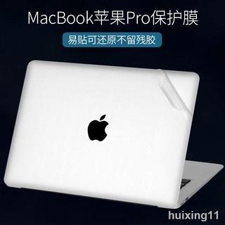 ̅☃Miếng dán bảo vệ màn hình máy tính Macbook Iphone Pro Air M1 màu bạc trong suốt