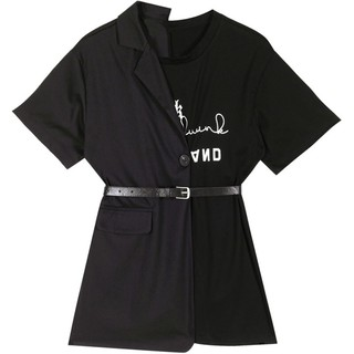 Váy thun phối vest kèm belt