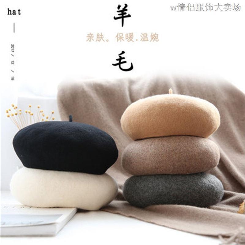 Mũ Nồi Cho Bé - 22687400 , 5213066948 , 322_5213066948 , 164400 , Mu-Noi-Cho-Be-322_5213066948 , shopee.vn , Mũ Nồi Cho Bé