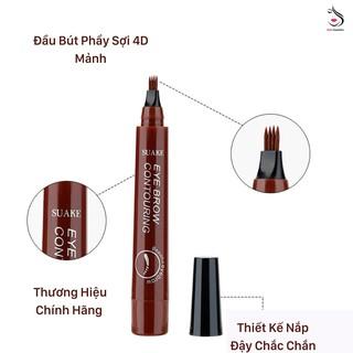 Kẻ Lông Mày Phẩy Sợi Tự Nhiên 4D SUAKE thumbnail