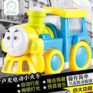Child boy light music electric universal train simulation model baby toy