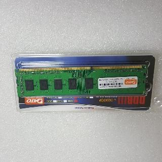 Ram máy tính PC DDR3 2GB 1600 Dato - Hàng Chính Hãng thumbnail