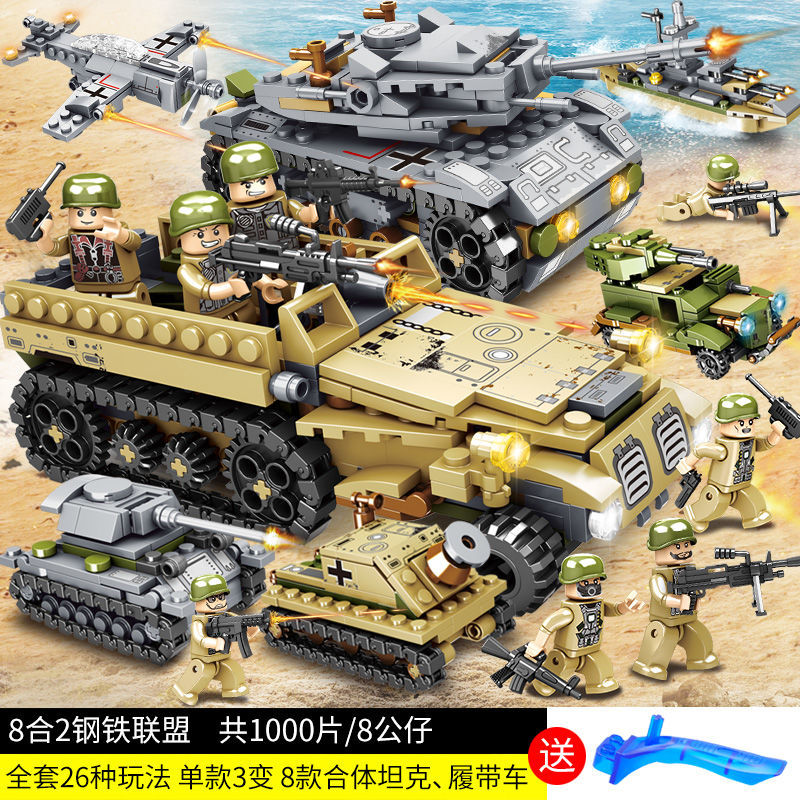 Tương Thích Với LEGO Phantom Ninja Thành Phố Bé Trai Và Bé Gái Lắp Ráp Khối Lego Phù Hợp Trẻ Em Xây Dựng Đồ Chơi Xe DknI