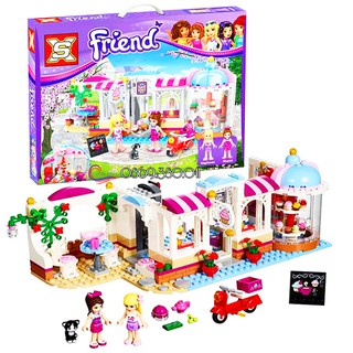 Lego Friends SX No.3201 Cửa Hàng Kem / 476 Chi Tiết. Lego Xếp Hình Đồ Chơi Thông Minh Bé Gái