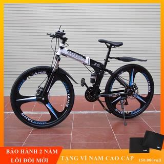 Xe đạp thể thao gấp gọn BMW X6, xe đạp địa hình khung thép siêu bền phanh đĩa cơ học 7 cấp độ kết hợp giảm sóc thủy lực. thumbnail