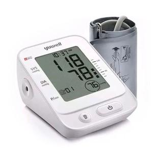 YUWELL Máy đo huyết áp bắp tay điện tử hướng dẫn bằng giọng nói YE660E tặng Máy đo đường huyết 710 (gồm 10 que + 10 kim)