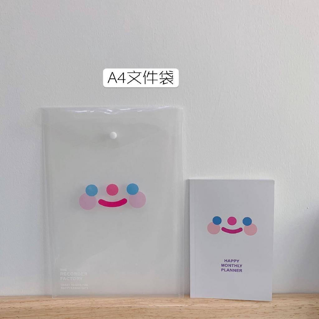 Túi đựng tài liệu hồ sơ khổ A4 màu trong suốt in hình mặt cười vui n