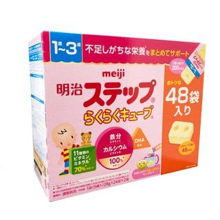 (Date 06 2021 ) Sữa Meiji Thanh Nhật Bản - Hộp 24 Thanh - 648gr 5