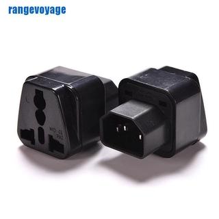 [range11] Pro IEC 320 PDU UPS C14 Plug To Universal Female Socket Power Adapter Converter [vn]