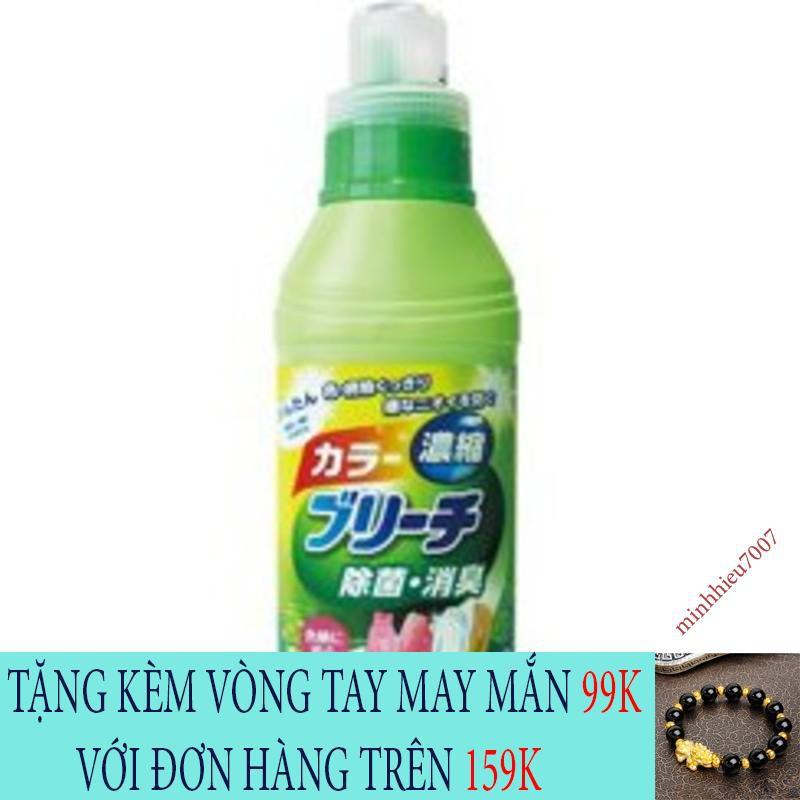 ⚡️ [SIÊU GIẢM GIÁ] Nước tẩy quần áo màu Daichi hàng chính hiệu giá rẻ