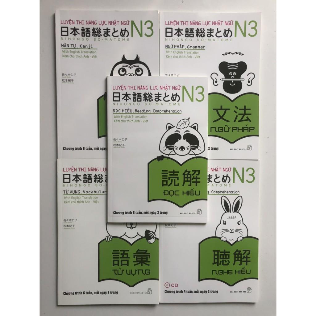 Sách Somatome N3 ( trọn bộ) - Luyện thi năng lực nhật ngữ N3