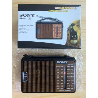 Đài Radio SONY SW-703 thumbnail
