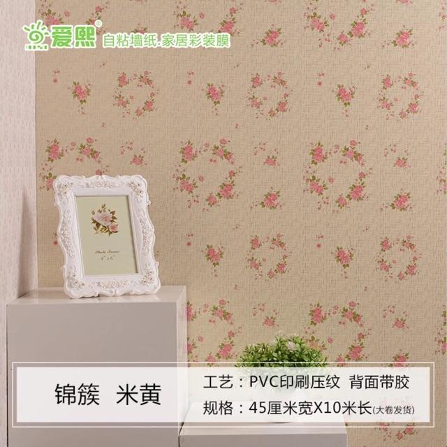 10 met giấy dán tường khổ rộng 45 cm keo sẵn - 3576426 , 1341145009 , 322_1341145009 , 105000 , 10-met-giay-dan-tuong-kho-rong-45-cm-keo-san-322_1341145009 , shopee.vn , 10 met giấy dán tường khổ rộng 45 cm keo sẵn