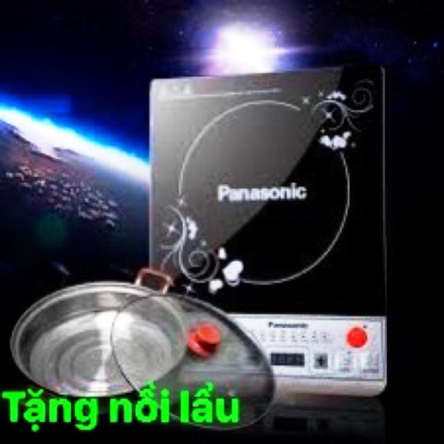 [ELHAR150 giảm tối đa 150K] (RẺ VÔ ĐỊCH) Bếp từ đơn Panasonic DH-129T