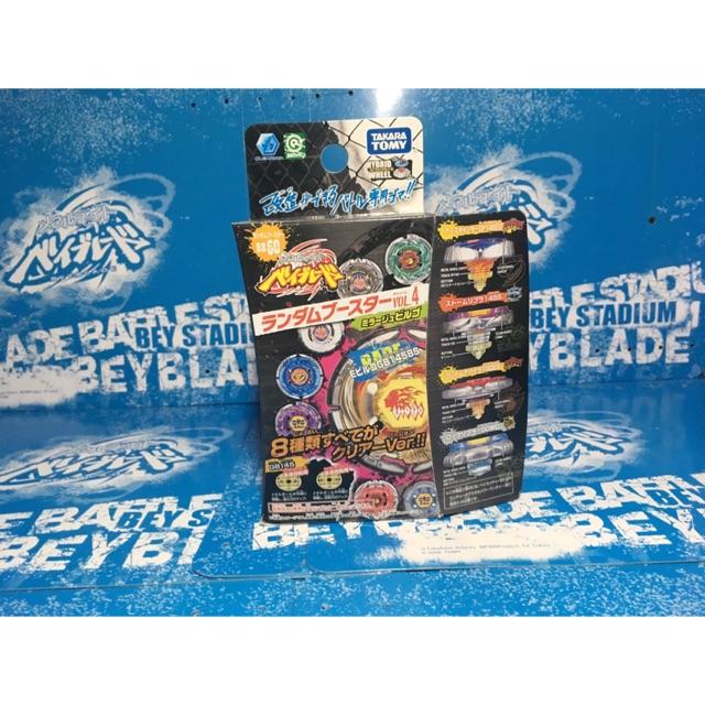 Con quay đơn Metal Fight Beyblade BB60-Random Booster vol.4