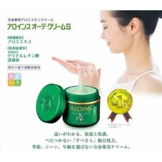 Kem dưỡng trắng da Aloins Eaude Cream S Của Nhật 185g