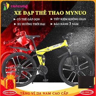 Xe đạp thể thao gấp gọn địa hình, tiết kiệm diện tích phù hợp với lứa tuổi từ 15 tuổi trở lên phù hợp cho cả nam và nữ thumbnail