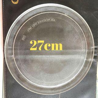 Đĩa quay lò vi sóng Sharp 27cm trơn lò 22l