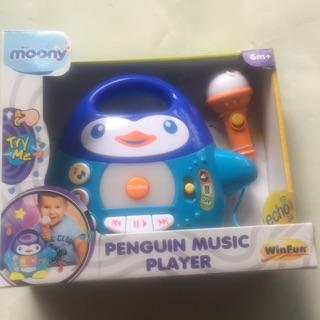 Đàn nhạc moony