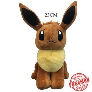 Thú bông Pokémon - Eevui (Eevee) cao 23cm
