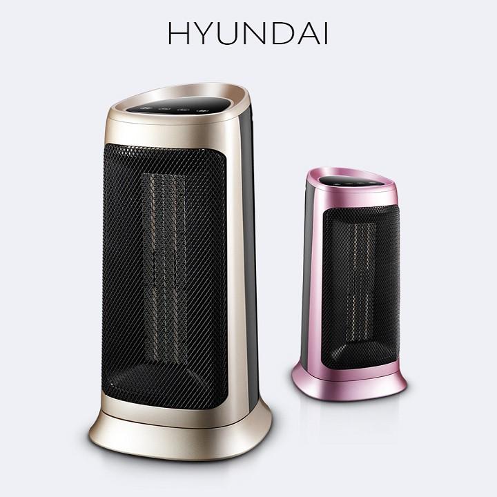 RE0261 Máy sưởi điện Hyundai làm nóng tức thì- Máy sưởi điện - Quạt sưởi
