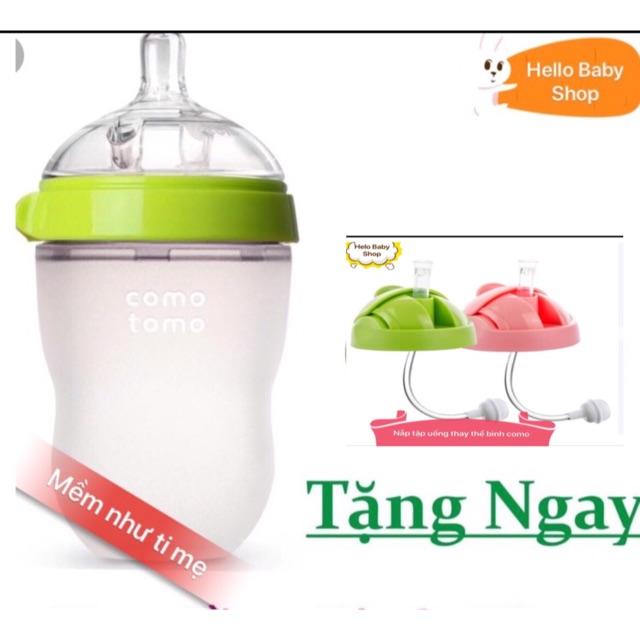 Bình sữa silicon siêu mềm 250ml (tặng nắp tập uống nước)