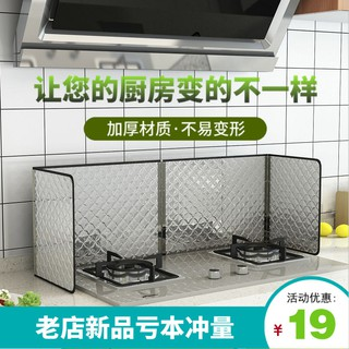 ❥Tấm chắn bếp ga bằng kẽm cách nhiệt tiện dụng cho nhà bếp