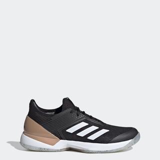 Giày Quần Vợt adidas Sân Cứng Ubersonic 3 Nữ Màu đen FU8153 thumbnail