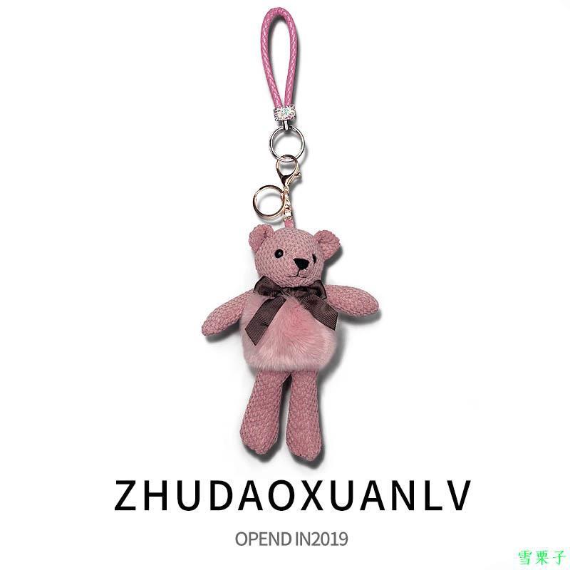 móc khóa hình gấu dễ thương - 22497210 , 4200882770 , 322_4200882770 , 281800 , moc-khoa-hinh-gau-de-thuong-322_4200882770 , shopee.vn , móc khóa hình gấu dễ thương