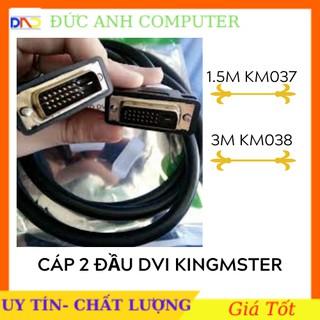 Cáp DVI (24+1) KingMaster 1.5M 3M 5M 10M chống nhiễu tốt- Hãng phân phối thumbnail
