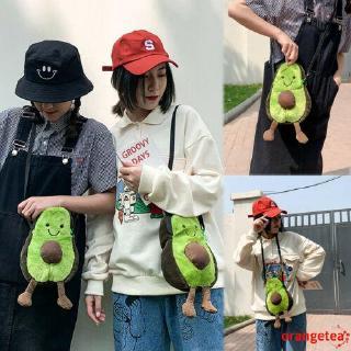 Túi đeo chéo hình quả bơ đáng yêu