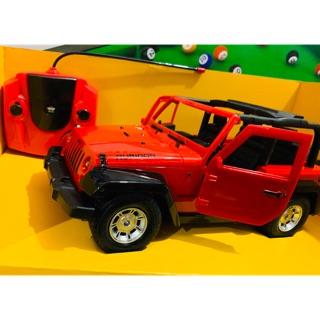 [GIÁ ƯU ĐÃI] Xe Jeep Điều Khiển Từ Xa SUV RACER SF2121