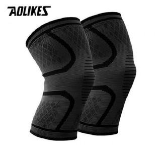 1 đôi Băng bảo vệ hỗ trợ đầu gối đàn hồi đa chiều thoáng khí